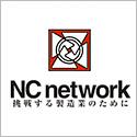 NCnetwork